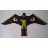 Ιπτάμενος Απωθητικός Αετός
